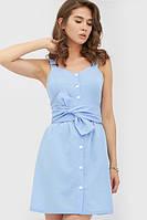 Жіноче коктейльне голубе плаття Luzana