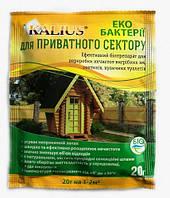 Калиус для частного сектора 20 г биодеструктор, Биохим-Сервис