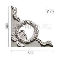Гипсовая лепнина декоративный угол у-73