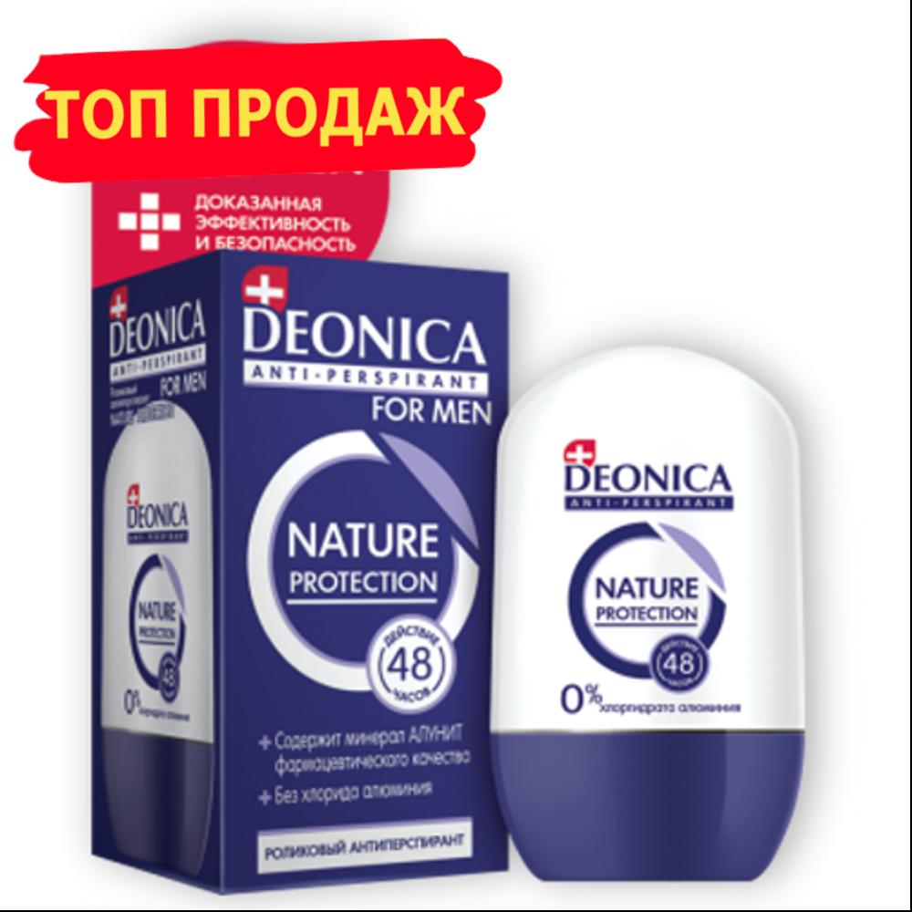 Антиперспирант в ролике Deonica for men Nature Protection 45 мл