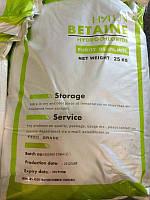 Бетаин Гидрохлорид 93%