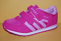 Детские кроссовки ТМ Солнце Код 086-3 размеры 34, 35, 37