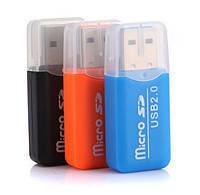 Картридер USB Micro SD C1-C4 (цвета в ассортименте)!Опт