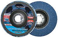 Круг лепестковый торцевой ZIRCON D180 (КЛТ) Т-29,(выпуклый) зернистость: P36,Р40,Р60,Р80,Р100,Р120