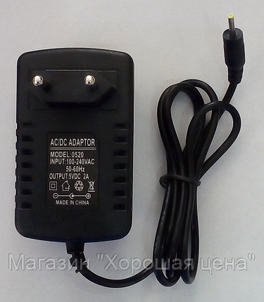 Блок питания зарядное адаптер 5v 2A, фото 2