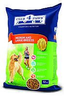 Сухой корм Клуб 4 Лапы для собак средних и крупных пород, 12 кг