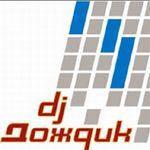 CD - Диск. DJ Дощик - Чому ж...