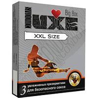 Luxe Big Box XXL