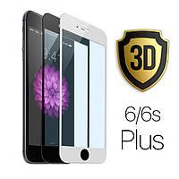 Защитное стекло 3D Glass для iPhone 6 Plus / 6S Plus, фото 1