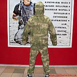 Костюм маскировочный военный ATACS-FG, фото 2