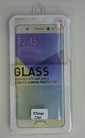 Защитное стекло Tempered Glass для Samsung Galaxy S7 Edge закаленное