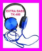 Наушники проводные EXTRA BASS TK-450. Хорошее качество.!Акция