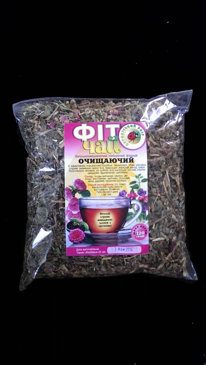 Фіто чай (очищуючий) - карпатський лікувальний збір екологічно чистих трав.Оптом і в роздріб