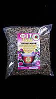 Фито чай (очищающий) - карпатский лечебный сбор экологически чистых трав.Оптом и в розницу