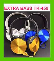 Наушники проводные EXTRA BASS TK-450. Хорошее качество.
