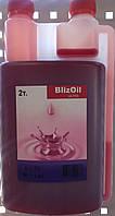 Масло для двухтактных двигателей BlizOil ULTRA