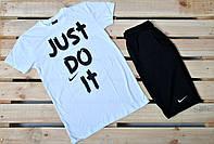 Летний комплект Nike Just Do IT черные шорты белая футболка