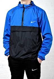 Мужской анорак - ветровка  Nike черный с синим, есть подкладка S