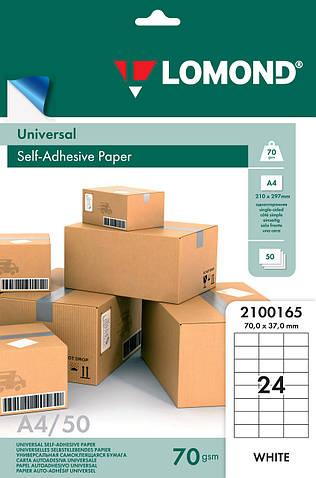 Односторонняя матовая самоклеящаяся универсальная фотобумага на 24 деления, А4, 70 г/м2, 50 листов