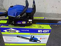 Бензопила WERK WS-45РТ (2 цепи, 2 шины)