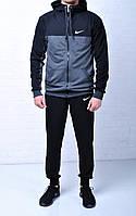 Спортивный костюм Nike антрацит (черные штаны) с капюшоном