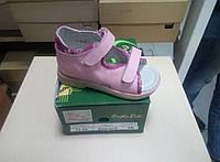 Ортопедические босоножки для девочек р.21-31 розовые