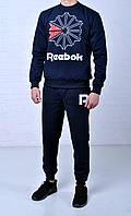 Спортивный костюм Reebok цветок синий S