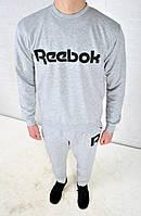 Спортивный костюм Reebok серый S