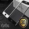 Защитное стекло 3D Glass для iPhone 6/6S