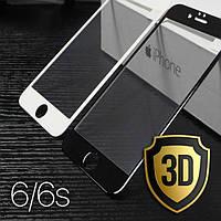 Защитное стекло 3D Glass для iPhone 6/6S, фото 1