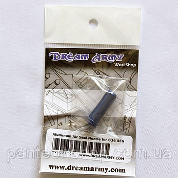 Dream Army нозл алюмінієвий G36 з резинкою, фото 2