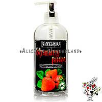 Вибратор Вагинально - Анальный + Лубрикант на водной основе смазка клубника 200 ml смазка Strawberry passion, фото 3