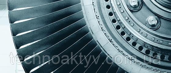 ЭНЕРГЕТИКА Энергетические продукты, такие как природная энергия, тепловая энергия и ядерная энергия.