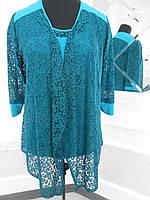 Блуза-двойка гипюр с майкой большого размера