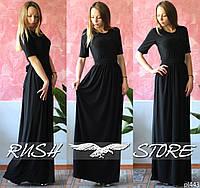 Женское платье макси трикотажное