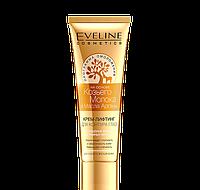 Крем-Лифтинг для контура глаз сокращение морщин и темных кругов Eveline Cosmetics