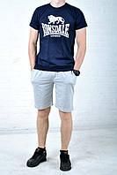 Летний комплект Lonsdale синяя футболка серые шорты S