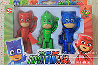 Набор фигурок Герои в масках 3 персонажа в коробке размер 11х16х3 см
