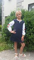 Школьное подростковое платье м-351