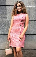 Платье летнее без рукавов коралловое П190