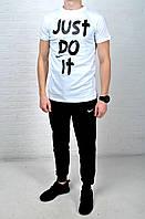 Летний комплект Nike Just Do IT белая футболка черные штаны S