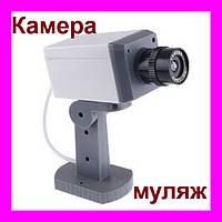 Муляж камеры CAMERA DUMMY XL018, камера обманка.