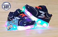 Кроссовки на мальчика со светящейся подошвой 22, 24, 25 размеры