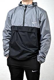 Мужской анорак - ветровка  Nike черный с серым, есть подкладка