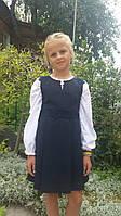 Школьный детский сарафан м-348
