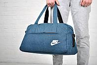 Сумка Nike тканевая old version синяя белый лого