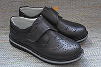 Туфли для мальчиков в школу Toddler р 36-39