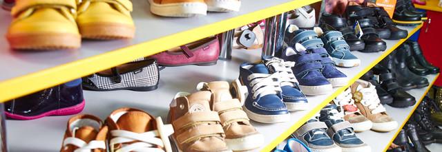 Новинки детской обуви весна-осень!!!!!