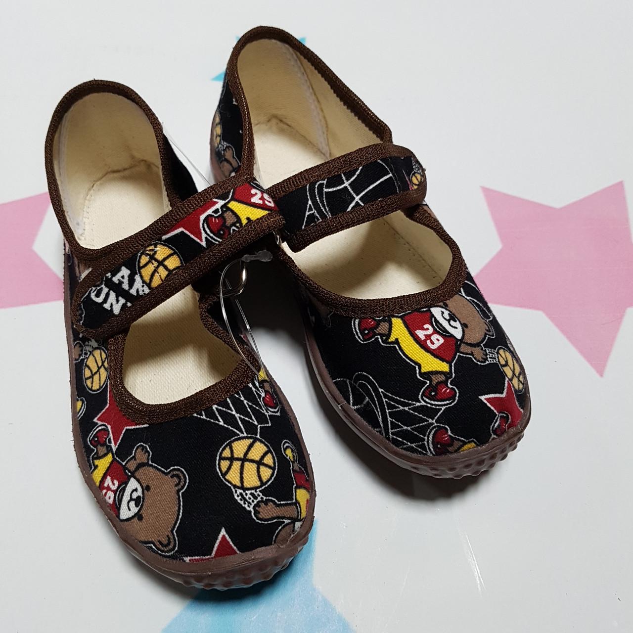 Тапочки детские оптом в садик на мальчика, текстильная туфли Vitaliya Виталия Украина размер с 25,5 по 27