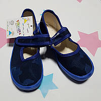 Текстильная детская обувь оптом Тапочки в садик на мальчика Vitaliya Виталия Украина, размеры 28-29